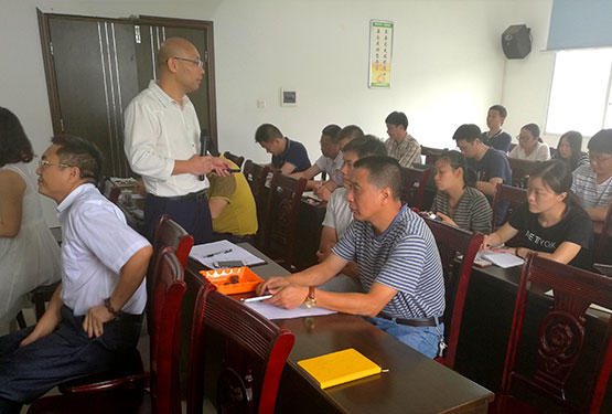 万博mantex手机集团人事行政部长培训有感