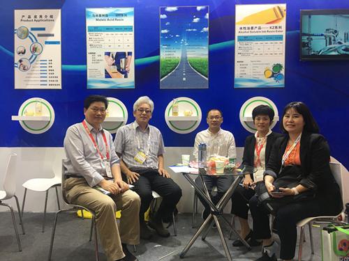 广东万博mantex手机参加2018中国国际涂料展