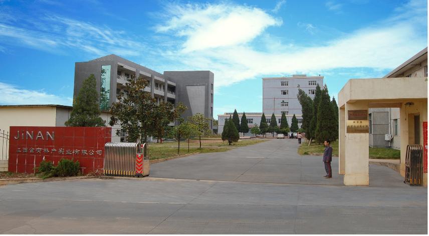 金安林产推行电子安全承诺公告受吉安市应急管理局表扬
