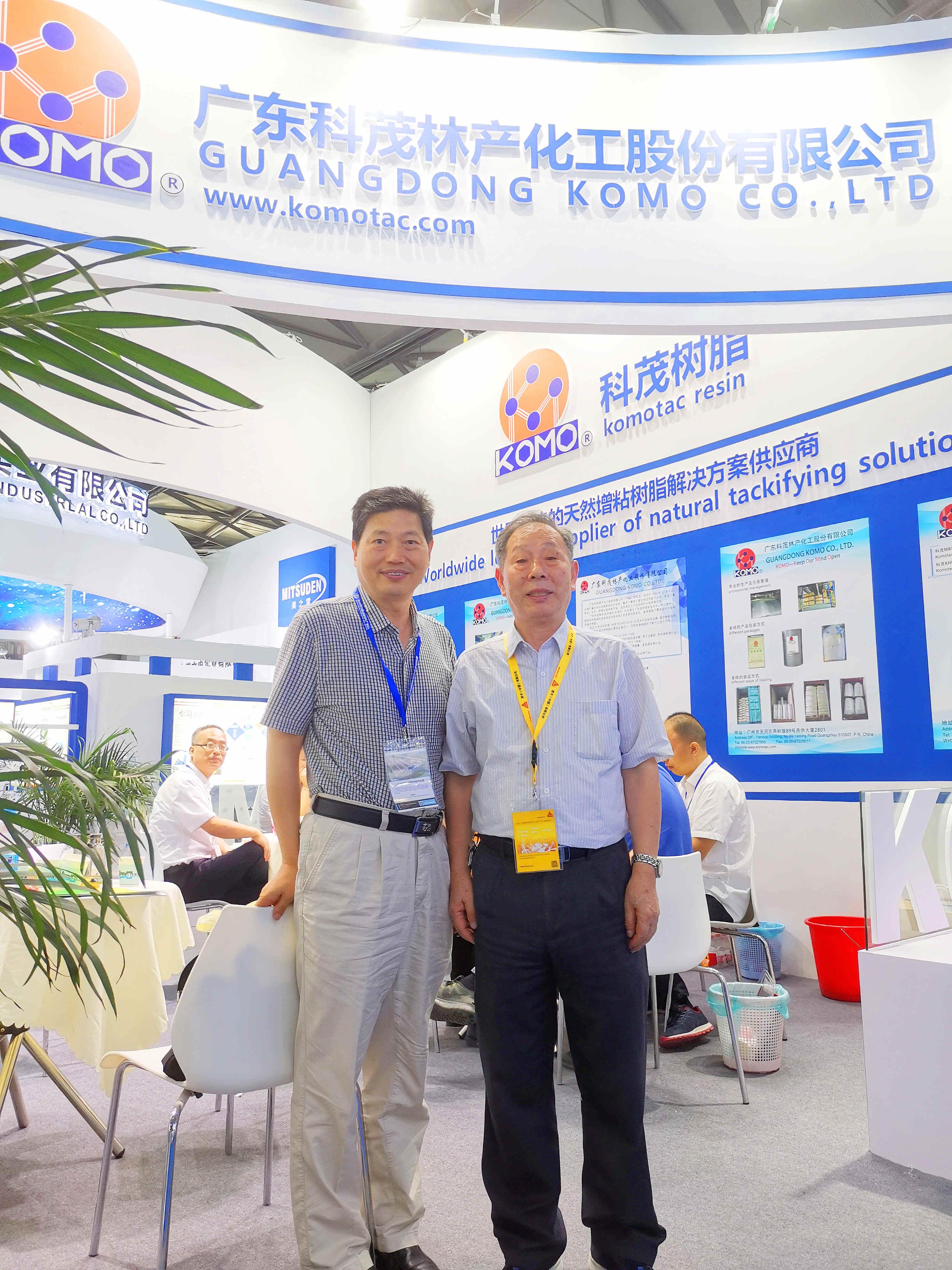 广东优德88casino参加第二十二届中国国际胶粘剂及密封胶展览会暨第十四届中国国际胶粘带与标签展览会