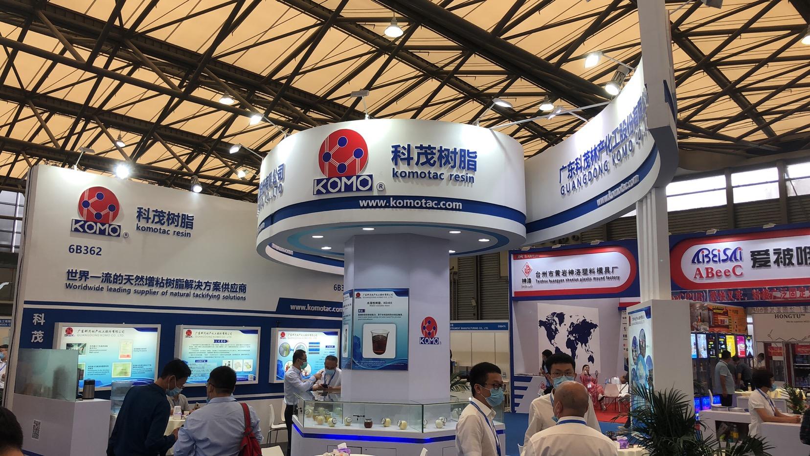 广东万博mantex手机携多款新品参加二十三届中国国际胶粘剂及密封胶展览会