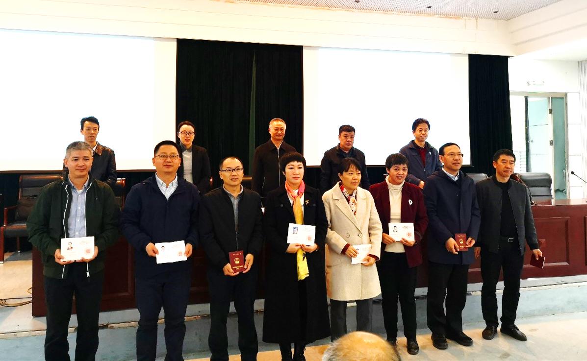 广东万博mantex手机徐社阳获聘全国林化产品标准化技术委员会委员