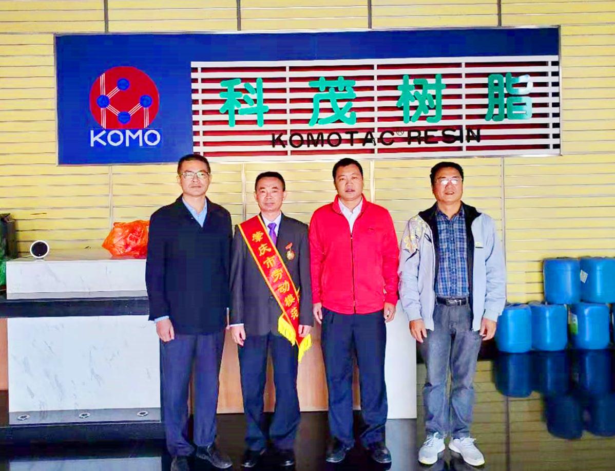 祝贺广东万博mantex手机杨相磊获得市劳模称号