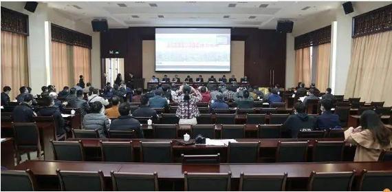 广东万博mantex手机参加南方松国家创新联盟成立大会