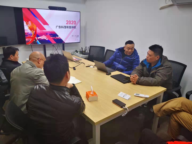 广东大家都在哪里买球召开2020年度评优工作评审会
